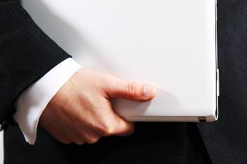 Offerta di lavoro agenti commerciali per software